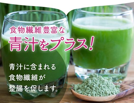MAMグリーンプロテインダイエット 青汁