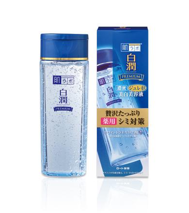 白潤プレミアム 薬用ジュレ状美白美容液(肌ラボ )