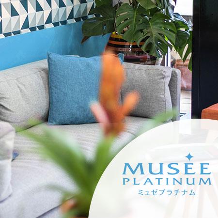 ミュゼのカウンセリング当日の流れや持ち物を紹介!初回限定キャンペーンに申し込む前にチェック!のイメージ