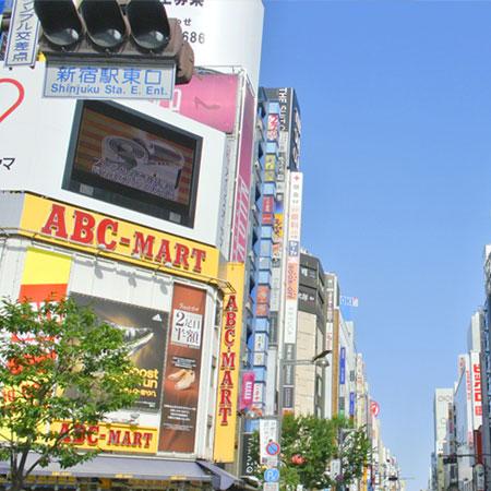 新宿東口エリアの医療脱毛クリニック10選(2020年8月更新)のイメージ