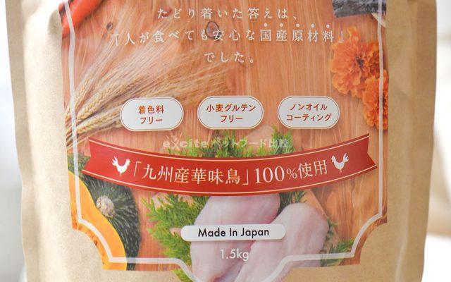 UMAKA美味華うまか